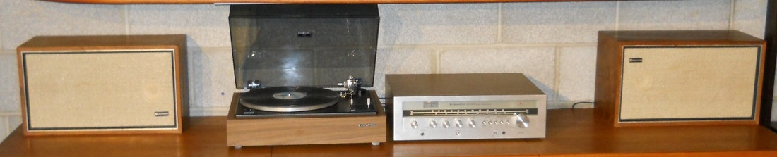 Vintage Component Stereo