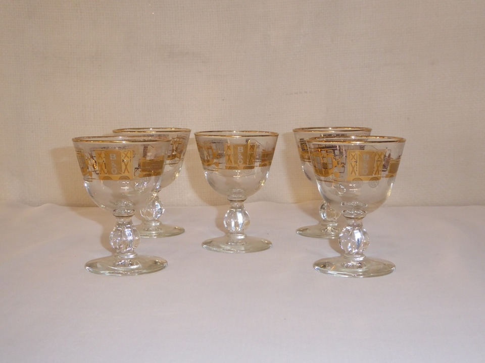 Libbey B & O Martini Glasses